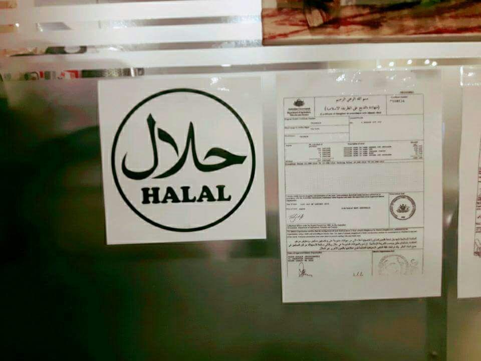 restoran-halal-di-korea