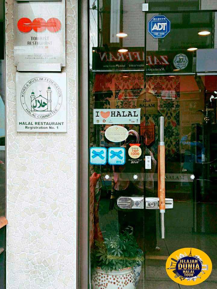wisata halal - halal food (1)