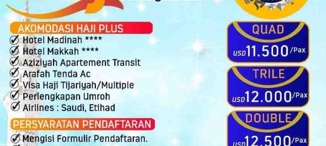 Program Haji Khusus 2019