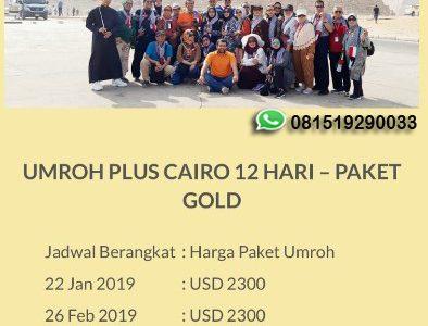 Umroh Plus Mesir 2019