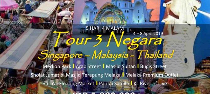 Wisata Halal 3 Negara (Singapura,Malaysia dan Thailand)