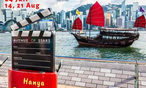 Wisata Halal Hongkong 2019 Hozhuma dan Disneyland