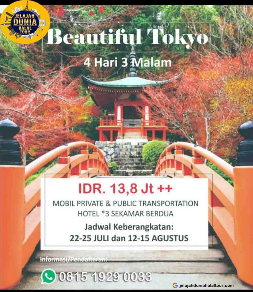 wisata-halal-jepang-tokyo-2019
