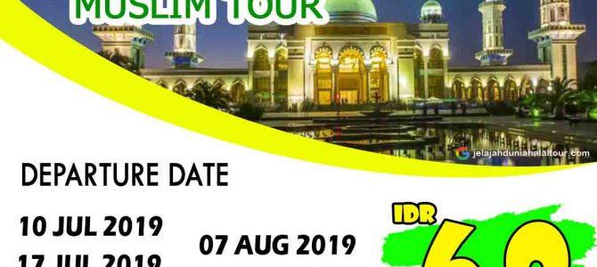 Kunming Muslim Tour 2019