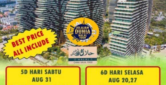 Wisata Halal Hainan 2019