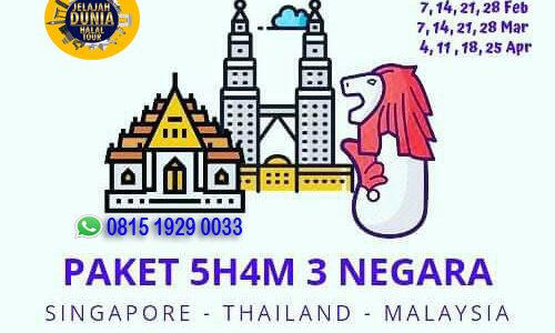 Puasnya Halal Tour 3 Negara Singapura Thailand Malaysia Selama 5 Hari