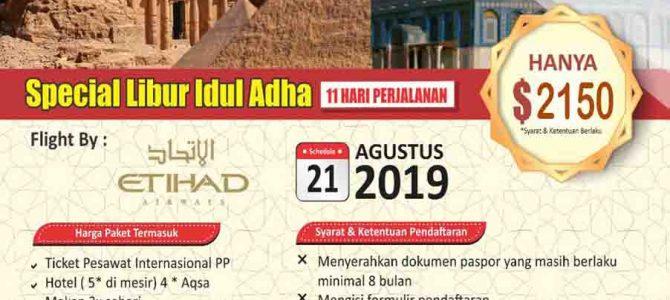 Tour Aqsa 2019 Special Libur Idul Adha