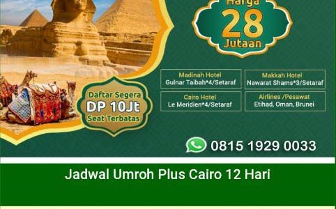 Umroh Plus Mesir 2019 Promo 12 Hari