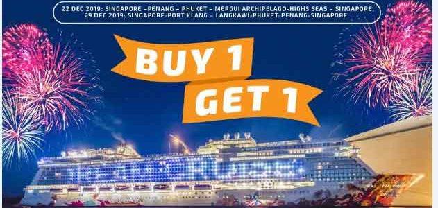 Wisata Halal Kapal Pesiar – Genting Dream Cruise 2019